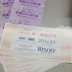 aokiE584AAE5BE85-thumbnail2