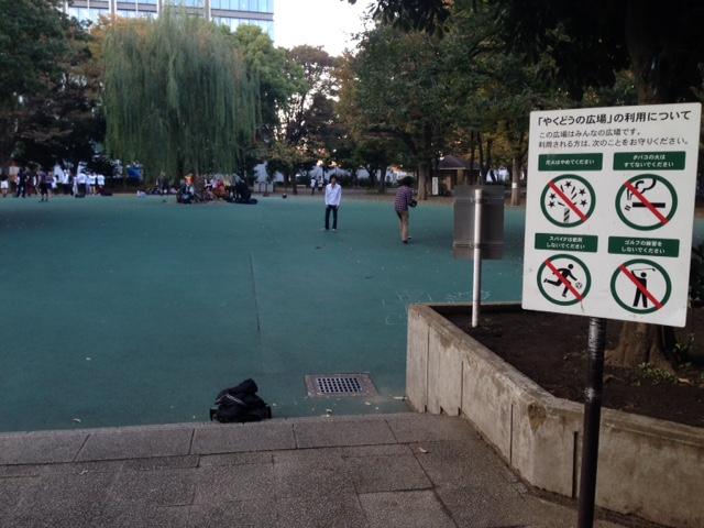 やくどうの広場です。地面が柔らかい材質でできています。ダンスや演劇の練習が行われていました。