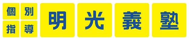 meiko_logo
