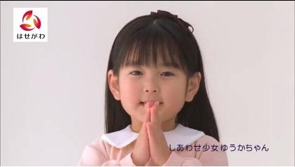 hasegawa_shiawase_girl_2015