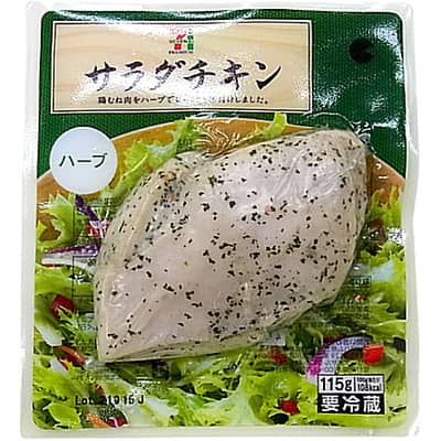 salad_chicken-compressed-70