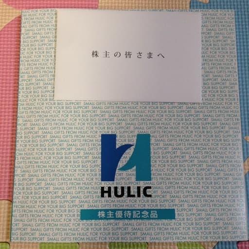 hulic-yutai-2015-1